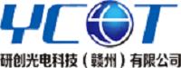 研创光电科技(赣州)有限公司.png